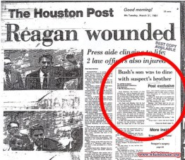 """""""A coalition of multinational corporate executives, big-city bankers, and hungry power brokers… want to give you George Bush… their purpose is to control the American government."""" – Ronald Reagan, 1980"""