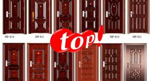 Importir Pintu Baja yang Kuat, Kokoh