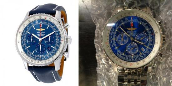 IPR Watch side by side.jpg
