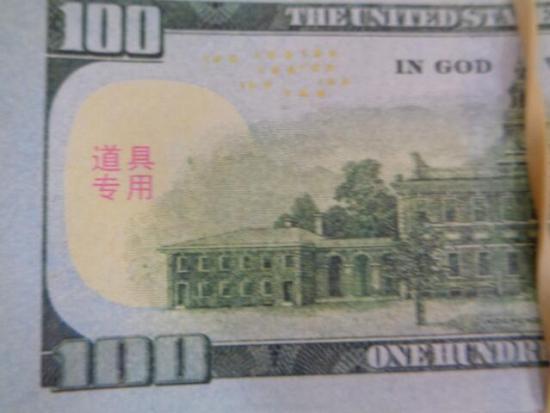 counterfeitforeignwriting