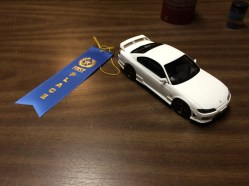 The S15 tied for 1st place in the Hobbytown USA fall model contest.