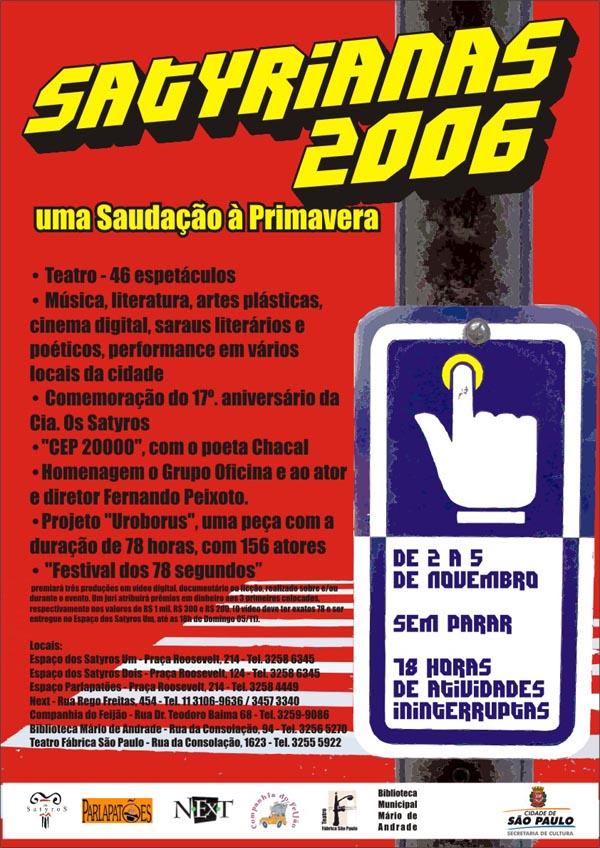 satyrianas_2006.jpg
