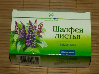 erecție și salvie)