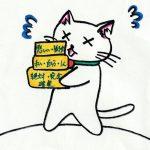 ションタの受付日記 『鬱病の人がよく使う言葉』
