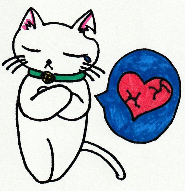 ションタの受付日記 『最愛の人を失うダメージ』