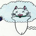 ションタの受付日記 『「催涙ガス」は危ない』