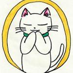 ションタの受付日記 『祈りや追悼の意味』