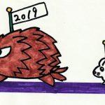 『年末年始のお知らせ』