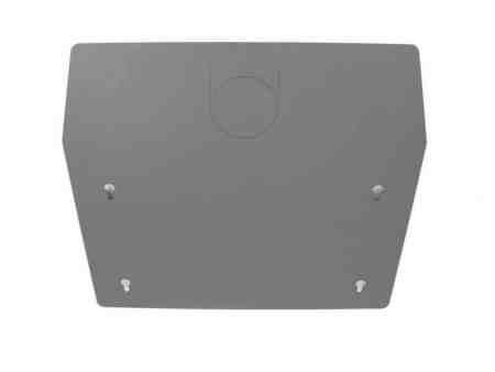 Bottom-Heat-Shield-30002470-Impressive-Climate-Control-Ottawa-1280x960