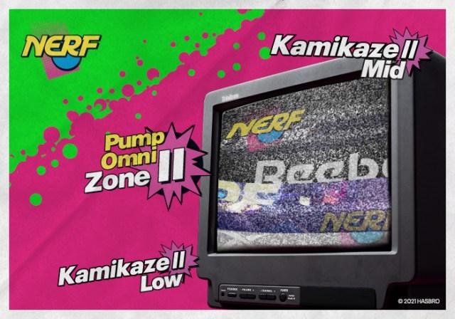 IMPRINTent, IMPRINT Entertainment, YOUR CULTURE HUB, NERF, Reebok, Pump Omni Zone II, Kamikaze II