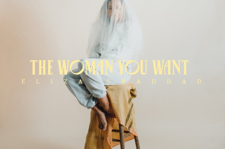 IMPRINTent, IMPRINT Entertainment, YOUR CULTURE HUB, New Music Releases, Entertainment News, Motor Mouth Media, Eliza Shaddad, Rosemundy Records, Wow and Flutter