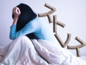 心身ともにストレスフルな状態では免疫力が低下します