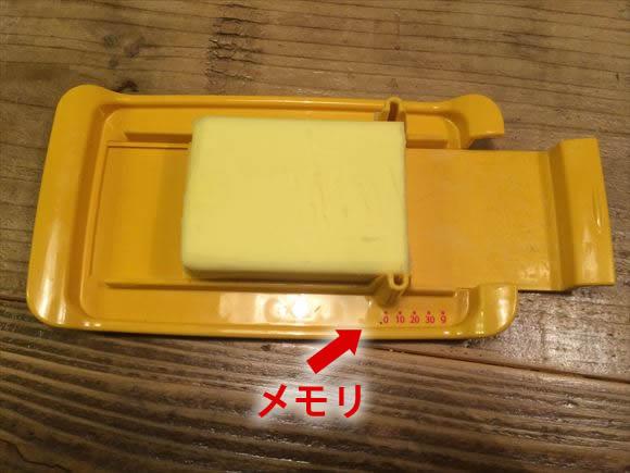 Butter04