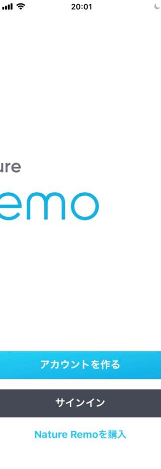 Nature Remo(ネイチャーリモ)のアプリ