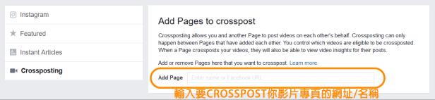 post_FB_crosspost1