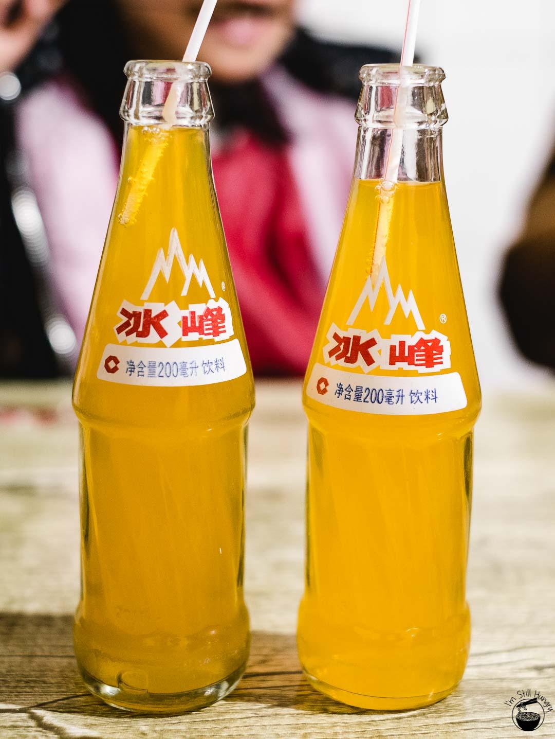 冰峰 (bing feng) Hui Min Jie Xi'an Muslim Street Food