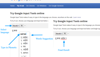Google Hindi Input Apk for Android Free Download - I Must