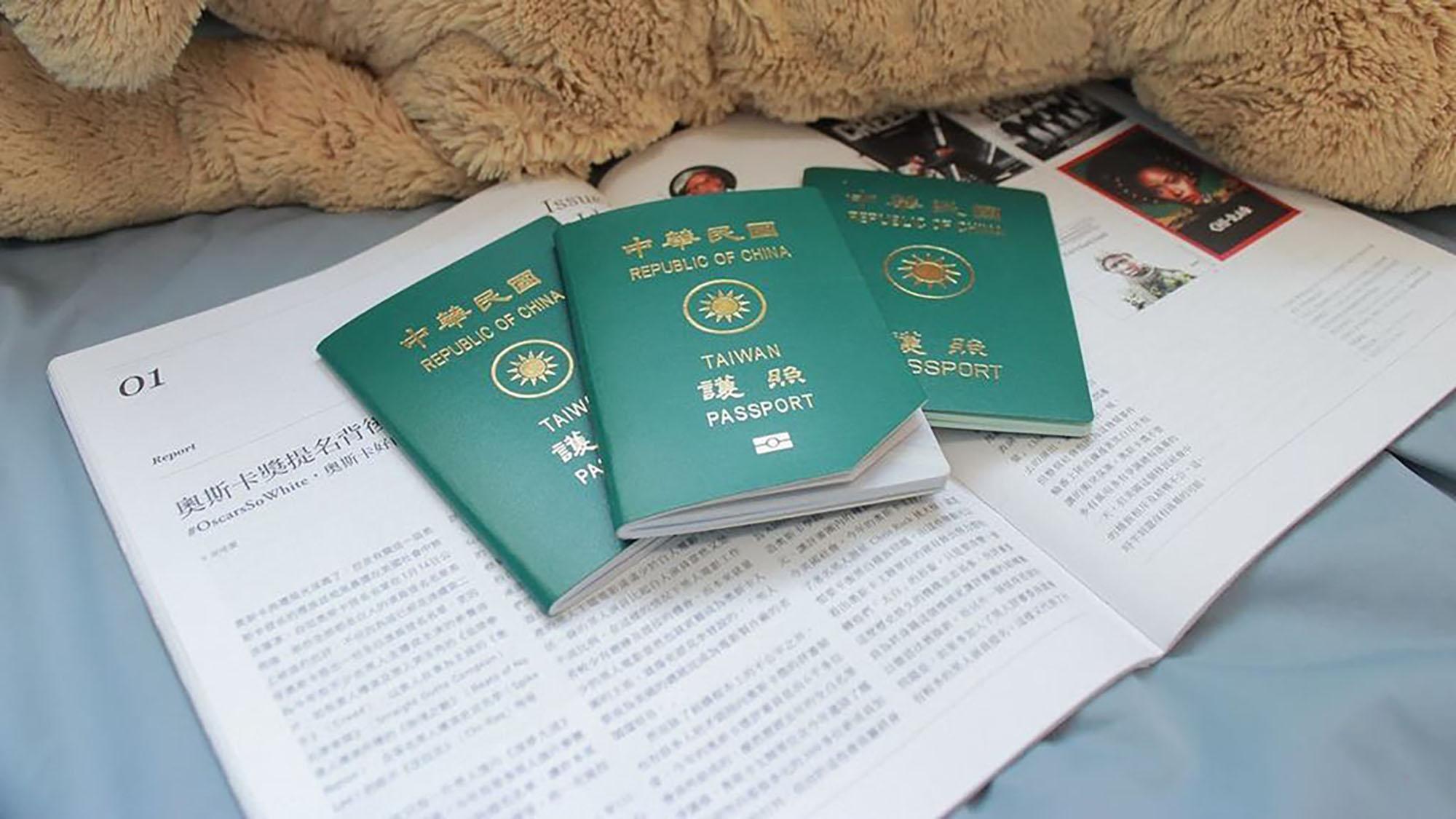 如何申辦護照?護照與機票拼音不同怎麼辦?