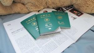 如何申請護照 How to apply for a passport