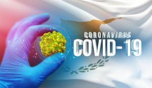 822 νέες περιπτώσεις COVID-19, τρεις θάνατοι τη Δευτέρα