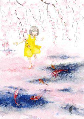 Carpet of Cherry Blossom Petals