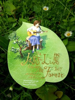 """The Ticket of """"Jazz Live in the Forest 2017"""""""