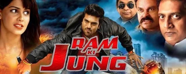 hindi dubbed movies of ramcharan - ram ki jung poster