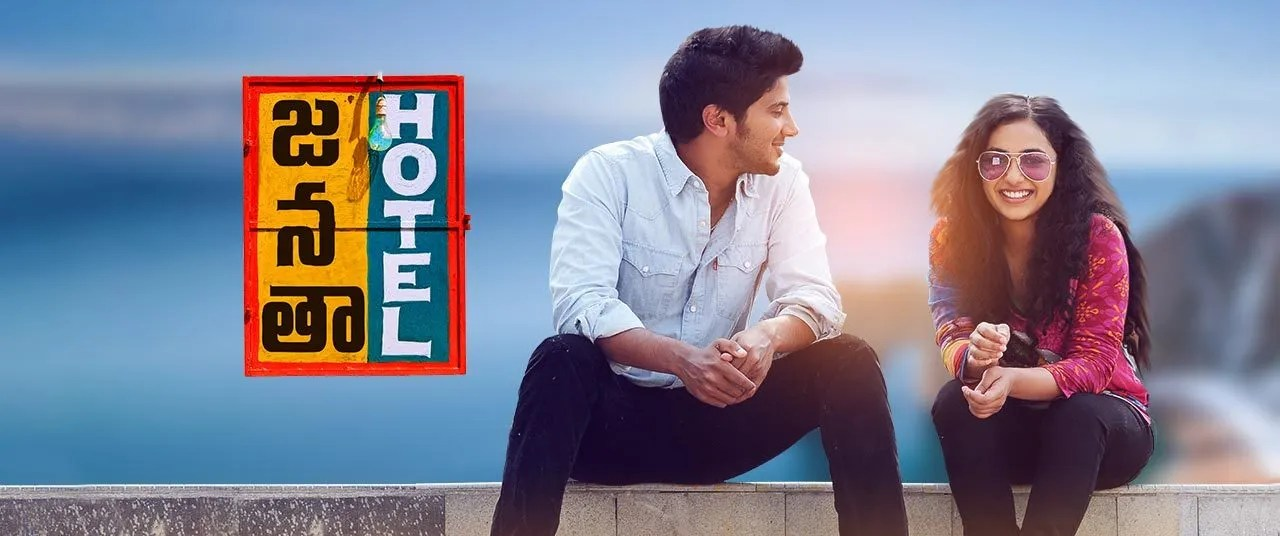 Ustad Hotel (2021) Dual Audio [Hindi+Malayalam] UNCUT Blu-Ray 720P x264 990MB  Download