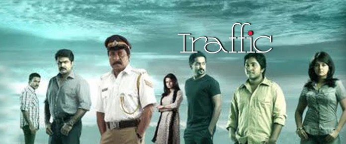 Traffic (Malayalam) Movie (2011) | Reviews, Cast & Release Date in Pune -  BookMyShow