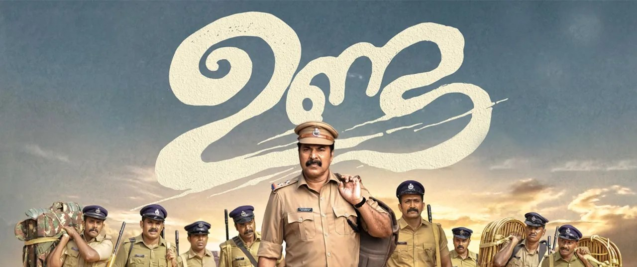 Unda – Not a review