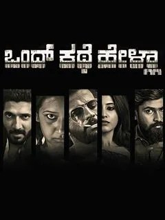 Ondh Kathe Hella Movie (2019) | Reviews, Cast & Release Date in - BookMyShow