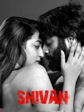 Shivan Movie (2020) | Reviews, Cast & Release Date in - BookMyShow