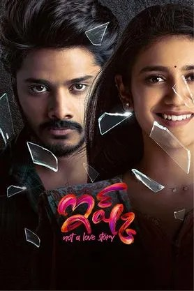 Ishq Telugu Full Movie Download Leaked  On Khatrimazafull, Filmywap, TamilRockers, MovieRulz And Other Torrent Websites