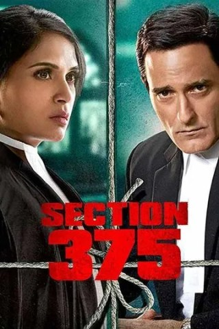 Section 375 (2019) -