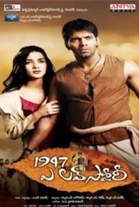 1947 A Love Story (Telugu)