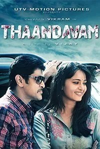 Thaandavam (Tamil)