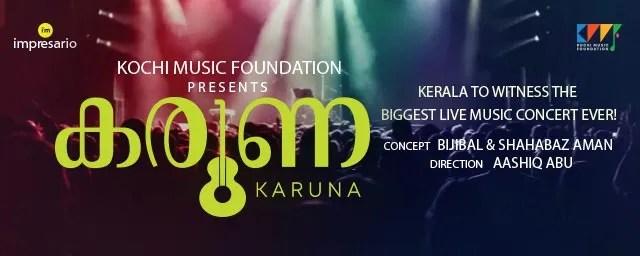 Image result for kochi music foundation