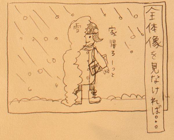 hatsuyuki_7