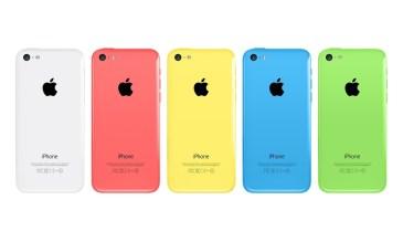 iPhone 5C 8GB. Διαθέσιμο από σήμερα