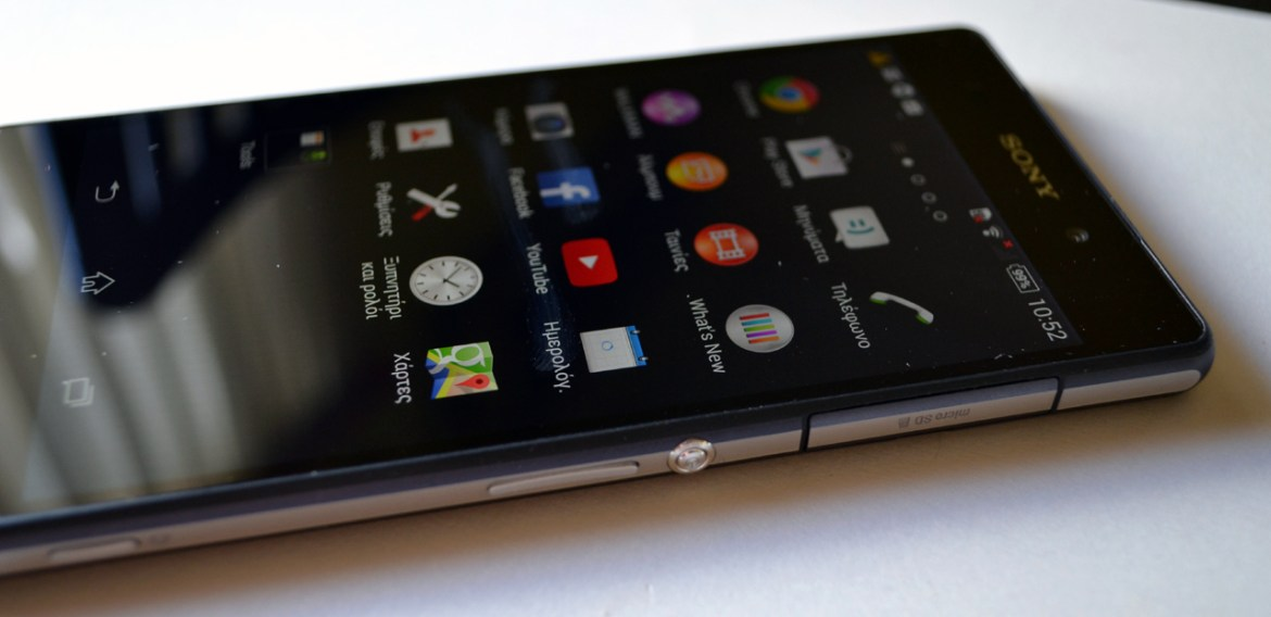 sony_xperia_z2_screen_in2mobile_color_distortion