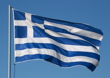 Υπερήφανη Εθνική Ελλάδος