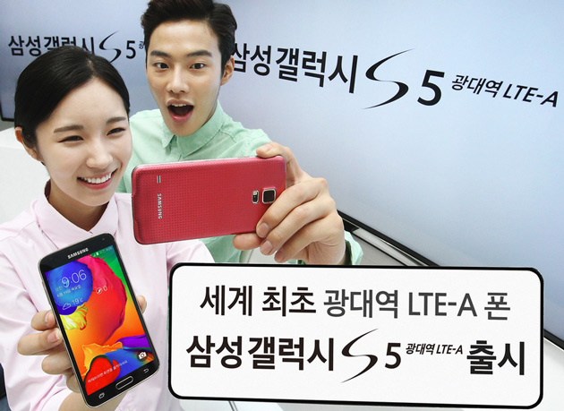 Galaxy S5 LTE-A: Η επίσημη ονομασία του SM-G906s