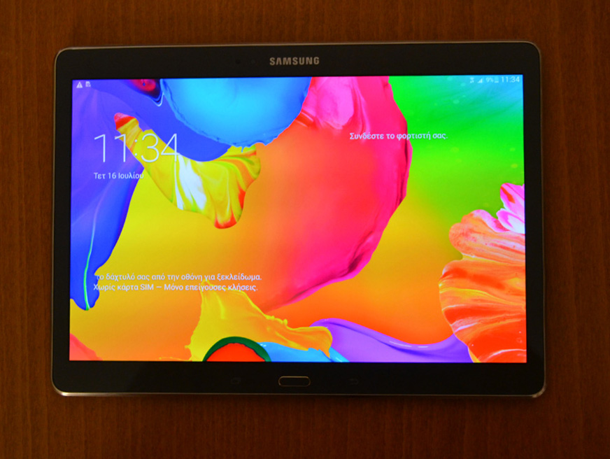 galaxy-tab-s-10-5-screen-1-in2mobile
