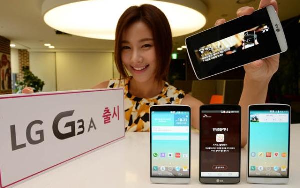 LG G3 A: Μια ακόμα έκδοση του G3