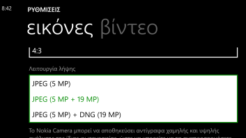 lumia-930-in2mobile-camera-interface-3