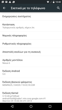 nexus-6-in2mobile-lollipop (1)