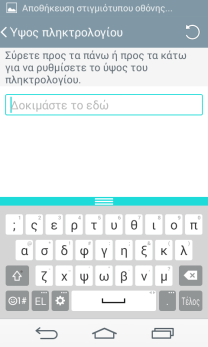 Screenshot_2014-12-04-01-03-10