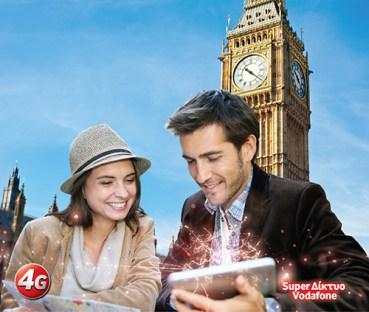 Vodafone: 4G Roaming σε 28 χώρες.