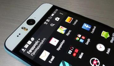 HTC Desire Eye Review: Selfie Phone