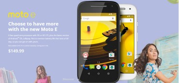 Motorola: Το ανανεωμένο Moto E με επεξεργαστή 64-bit